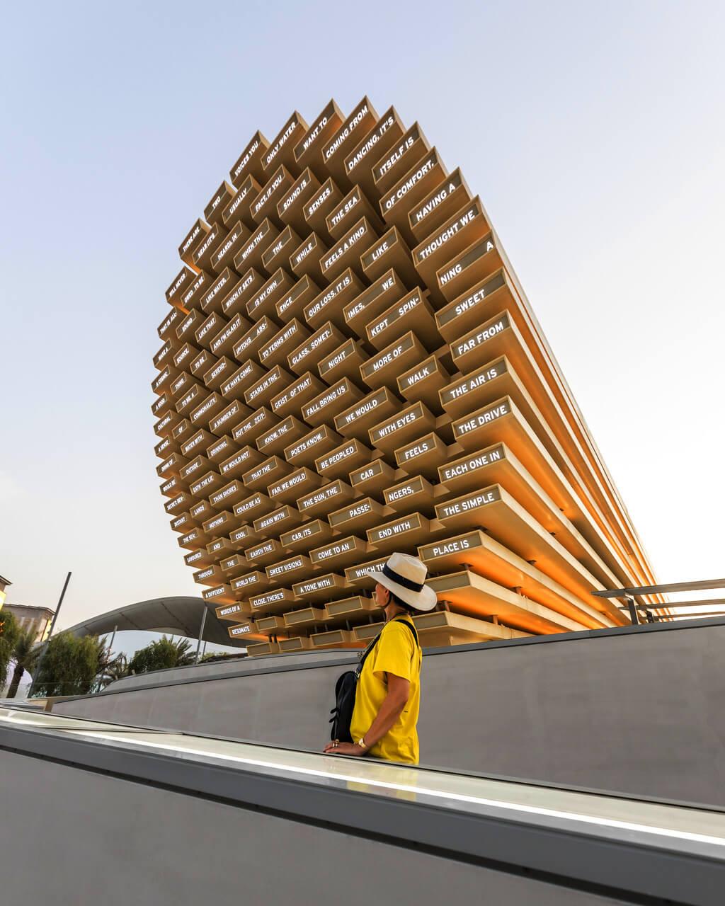 UK Pavilion at Expo 2020 Dubai AI-Generated Collective Poems
